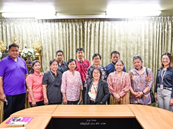 Cooperate with Wat Khae Subdistrict Administrative Organization Nakhon Pathom Province In the project to improve the quality of life and raise income for the community