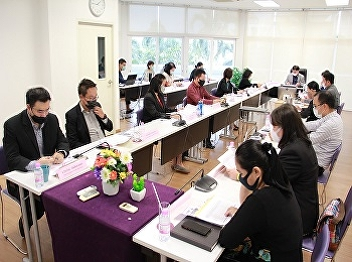 College of Hospitality Industry Management The management team meeting No. 2/2021 was held.