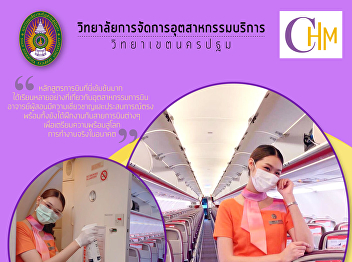 Miss Jenjira Wongsa-at Alumni of Aviation Business Branch, Code 58 College of Hospitality Industry Management Current position Flight attendant (Cabin crew) at Thai smile Airlines